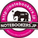 Notebookers ビール用ラベル