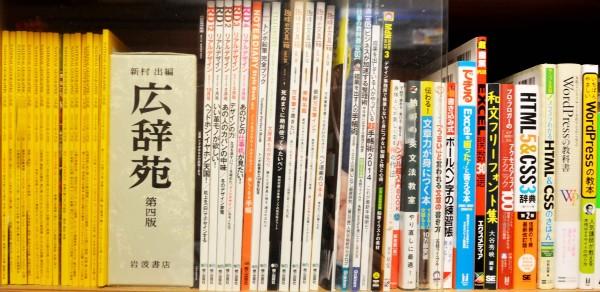 文具系雑誌